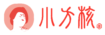 "<div style=""text-align:center;""> 小方核-五行核桃能量饮 </div>"
